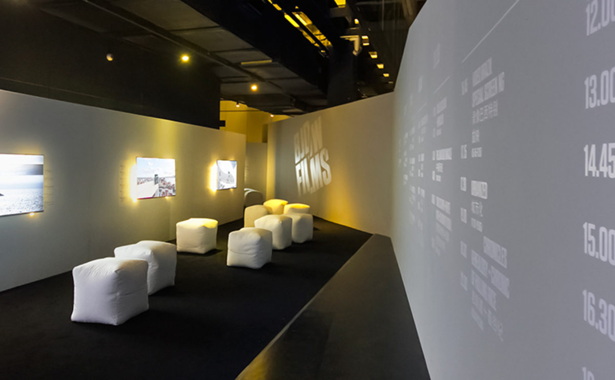 aqso_lamipa_bjdw_films_exhibition_video_sanlitun_1