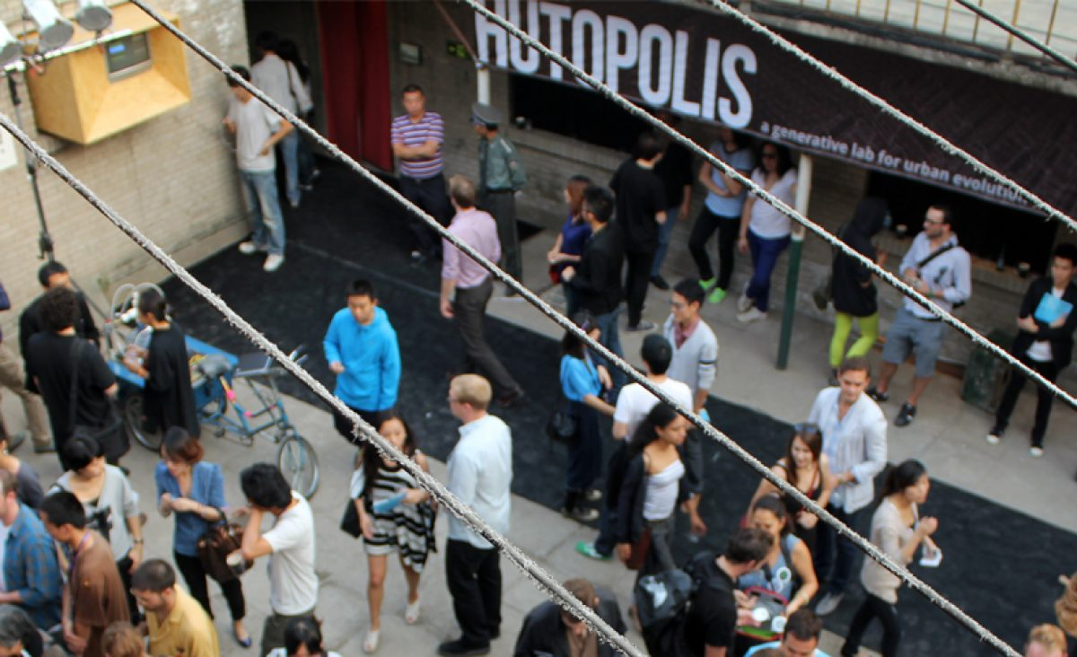 next stop: hutopolis