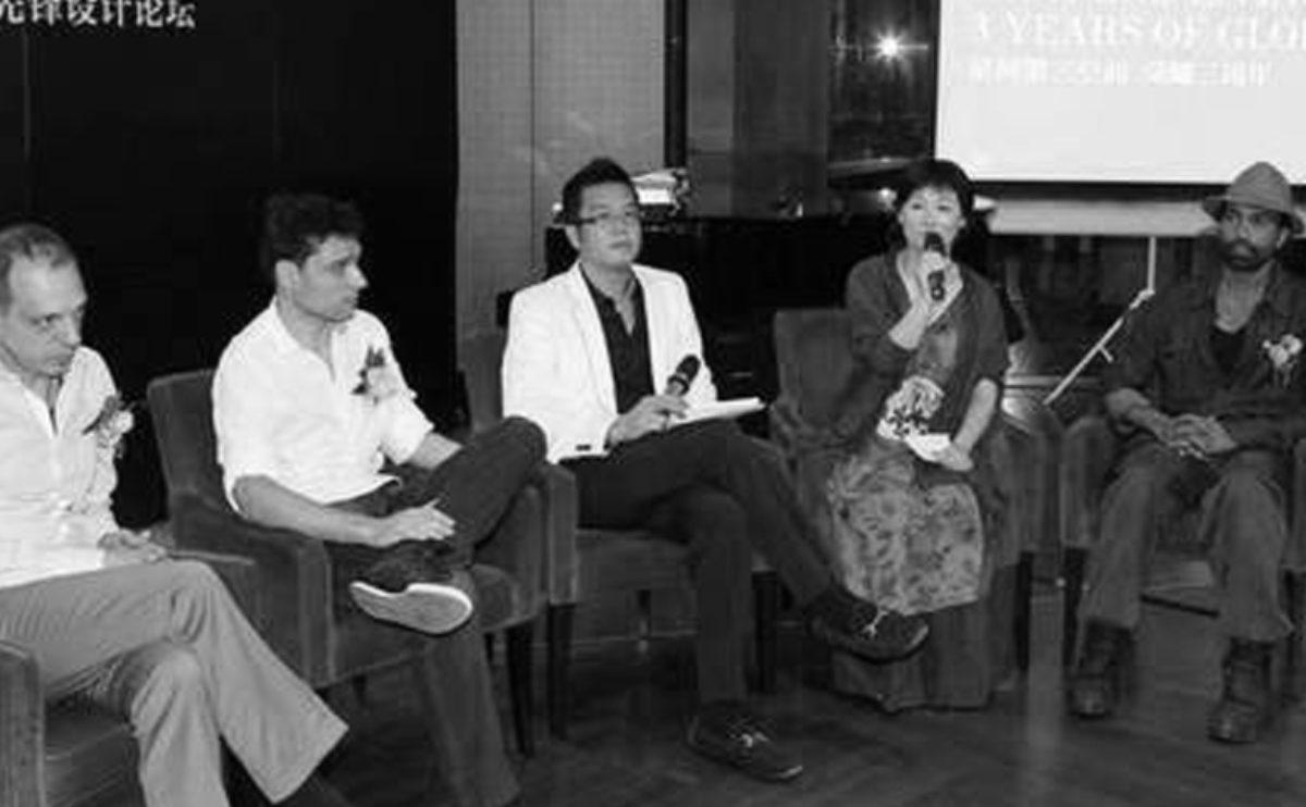 conferencia en el foro Pinoneer Design