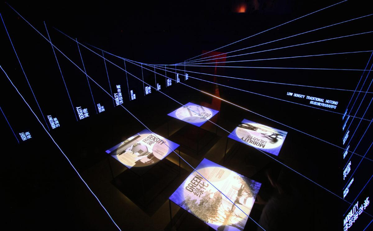 AQSO_hutopolis-exhibition_BJDW_1018HRB_exhibition-3