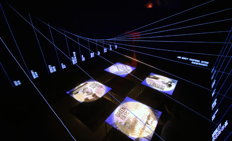 AQSO hutopolis exhibition, tridimensional diagram, lighting tables, uv light, chart, graphic, dark space