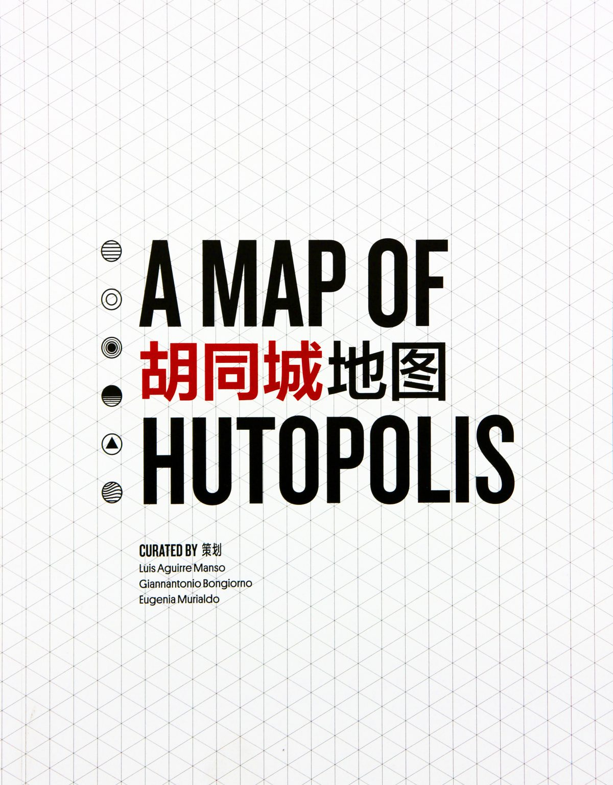 A_map_of_hutopolis