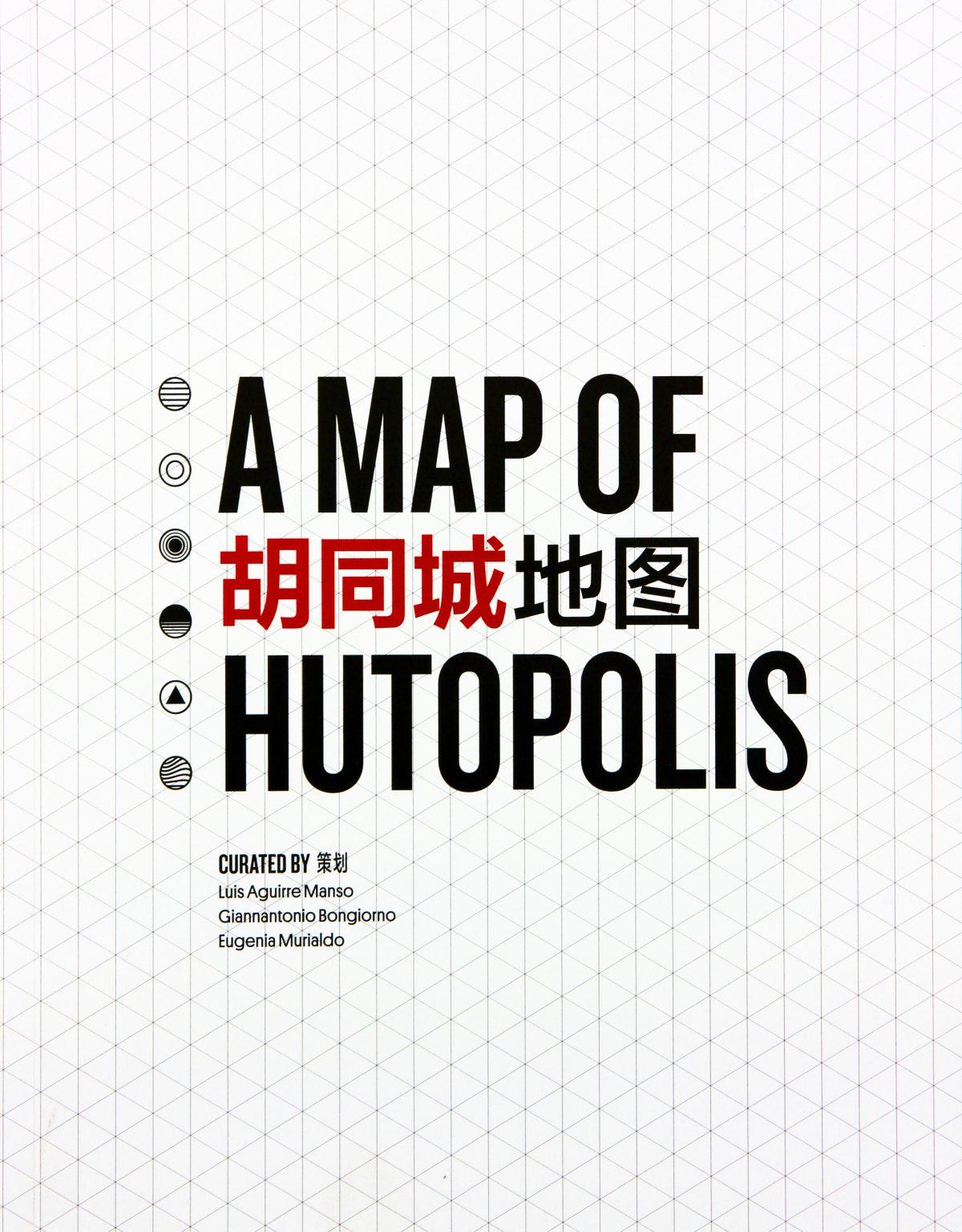 A_map_of_hutopolis