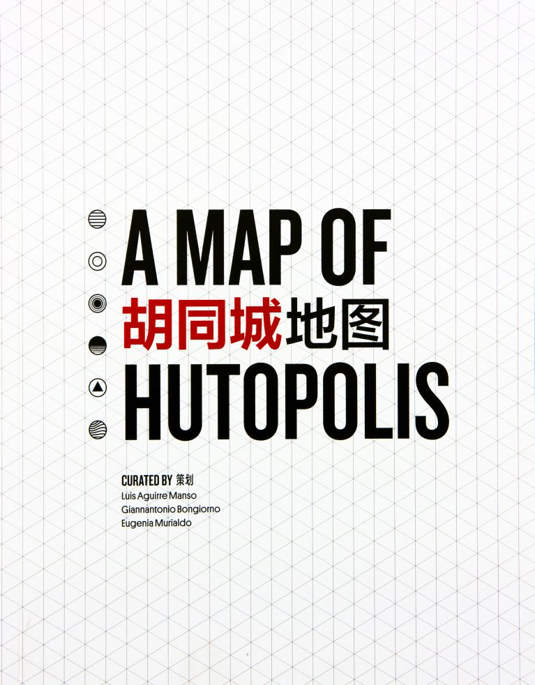A map of hutopolis. Book cover. Luis Aguirre Manso