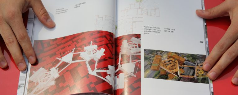 A map of hutopolis. Book preview. Articles. China urban development