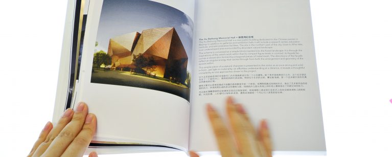 Unmade in China Book preview AQSO project