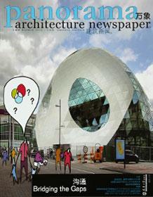 panorama #12-2, architecture newspaper